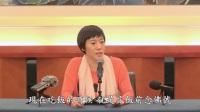 一覺元 人生講座 馬建麗師姐【信受奉行】2017/4/29