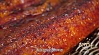 六成三烤鳗鱼的极致追求 | 美食探厂