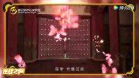 【逆战之声】樱之谷的种种谜团!