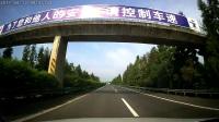 【我的视频】2017自驾西藏全程行车记录之2:成雅高速成都站-成雅高速雅安西康大桥站