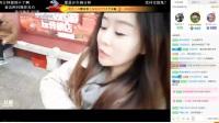 小灰灰 横店影视城 户外直播(屏录弹幕版)20171116