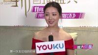 第20171117期:赵丽颖新剧被吊打口塞毛巾  唐嫣分手五年还在关注前男友