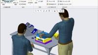creo4.0 Manikin人机工程学模块介绍视频教程