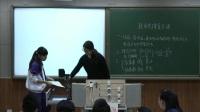 人教版初中物理九年级《18.4  焦耳定律》天津-马晨欣