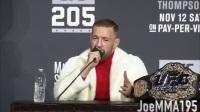嘴炮 Conor McGregor 幽默哥 (UFCZG)
