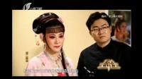 2017-12-10 伶人王中王第三季第一期 陈飞网录