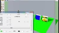 [VRay for SketchUp 教程].Ma5老师主讲.第010集 标准材质 反射层-2