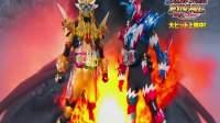 假面骑士剧场版-平成最终世代TM11