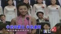 梅兰芳_张其萍舞台原版纯伴奏:警魂