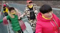 《颍泉户外》泡温泉 滑雪 玻璃桥双日游 一把手制作