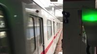 比利《上海地铁1号线》01 DC-01B元老101号车锦江乐园下行出站