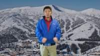 滑雪入门 第1课 如何学习滑雪教学-前言