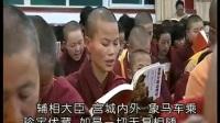 益西彭措堪布《普贤行愿品共修倡议书及僧众唱诵》