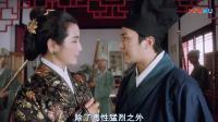 周星驰电影全集《唐伯虎点秋香》国语版