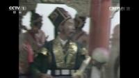 03《西游记》(86版) 第3集 大圣闹天宫_CCTV节目官网-电视剧_央视网(cctv.com)[超清版]