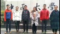 山东省郓城第一中学2018年高考加油视频
