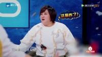 第3期:宋小宝海燕爆笑重聚 柳岩古装跳舞秀美腿