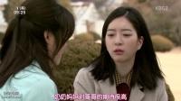 波浪啊波浪[第12集][韩语中字]赵雅英,潘孝贞,李镜珍,鲜于在德