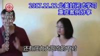 2018徐州原始点 辨因4