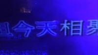 20180317珠三角同学小聚!