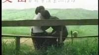 苗族电视 痴情孽缘第3集