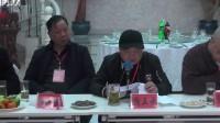 缙云县陶滩历史文化研究会第二届理事大会