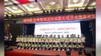 辉南六中千人北京研学专列