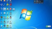 3.绿色版本软件的应用