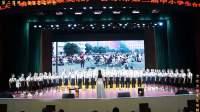 赤水市第二届中小学生合唱大赛 中学组 心是丹青 赤水一中