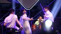 【致姗姗来迟的你】可爱尬舞with 阿肆 好妹妹 西安草莓音乐节20180520