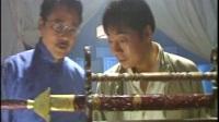 燕子李三1998【五】