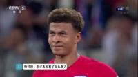 2018世界杯囧镜榜TOP5 宏观世界波 180619