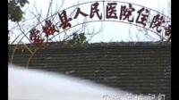 蒙城早年影音资料