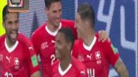 2018俄罗斯世界杯克罗地亚VS英格兰比赛直播
