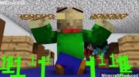 MC动画-怪物幼儿园-巴迪对战恐怖婆婆-03-MinecraftProduced
