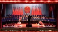 我的中国心(依兰县纪念改革开放四十周年合唱比赛)