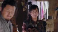 《武动乾坤》【杨洋CUT】01 林动买凝血朱果 被掌柜告诉雷二公子