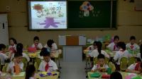 人教版四年級美術《給您提個醒兒》教研課堂實錄