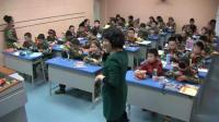 人教版五年級美術《元宵節里掛彩燈》優質課視頻-教學能手田老師