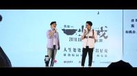 【酷影爆点料】《一出好戏》上映三天超五亿 黄渤路演连跑20城市