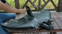 Finwing精翼变形金钢翼飞机内部结构详解