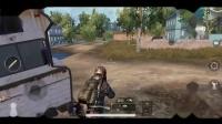 【D哥制作】绝地求生:刺激战场游戏视频