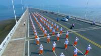 中国大金操【第五套】快乐舞步健身操-完整版