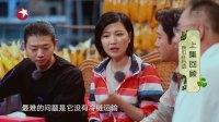霍尊养殖场体验打疫苗 蔡国庆指导村民走秀