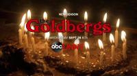 戈德堡一家 第6季 预告片