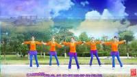 南阳和平广场舞系列--天蓝蓝(团队版)