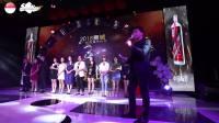 2018首届狮城国酒茅台杯歌唱比赛 - 14分钟 | 公司活动