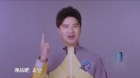 """田亮跨行体验""""航天员"""" 这次不跳水改上太空!"""