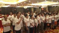 文昌市宝芳中学初中八三届同学聚会大合唱《歌唱祖国》