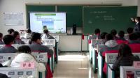 高中生物《植物生長素的發現》一等獎教學視頻-榆林市中小學教師教學應用大賽呂鳳鳳